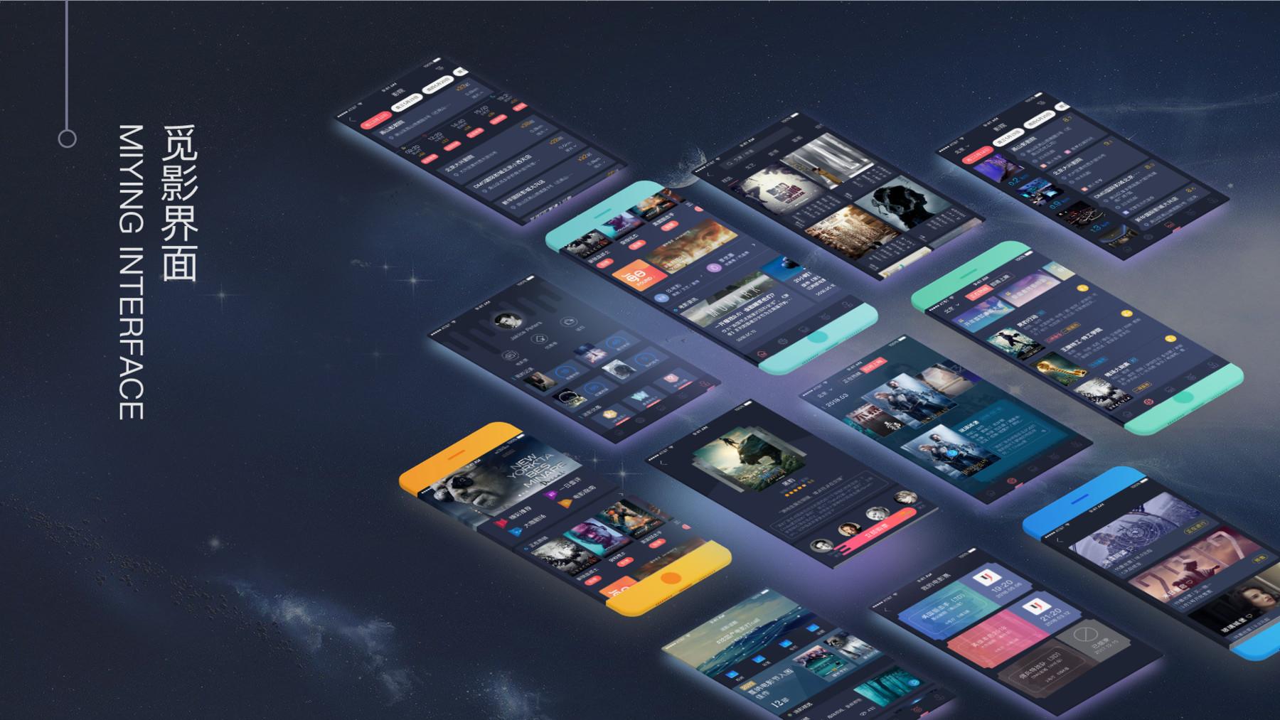 新版开发觅影电影影视APP源码,双端原生完美运营附带开发文档及教程