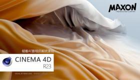Maxon CINEMA 4D R23.110 Win 三维设计软件