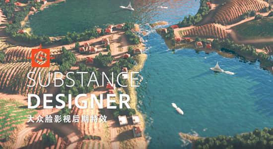 三维材质纹理贴图制作软件 Substance Designer 2021 v11.1.2.4593 Win/Mac