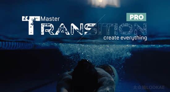 转场创建大师专业版AE/PR/NUKE/达芬奇插件 Transition Master Pro v1.0 Win + 使用教程